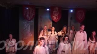 КОРОЛИ ГУМИЛЕВА 11 марта