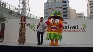 2016/5/28オアシス21(銀河の広場) MC:久保順子 ハワイ...