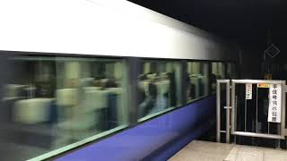 JR東日本E257系500番台わかしお17号東京駅入線。