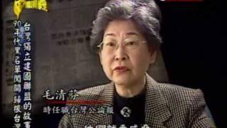 台灣演義:台灣獨立建國聯盟(3/3) 20110515
