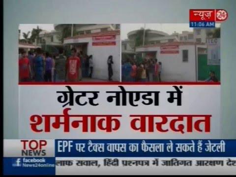 Rape attempt in girls hostel in Greater Noida