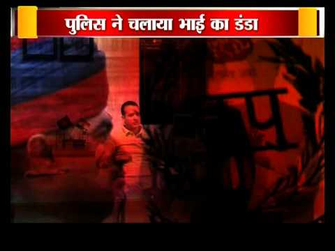 gunda raj in Gurgaon Police CIA staff part 1