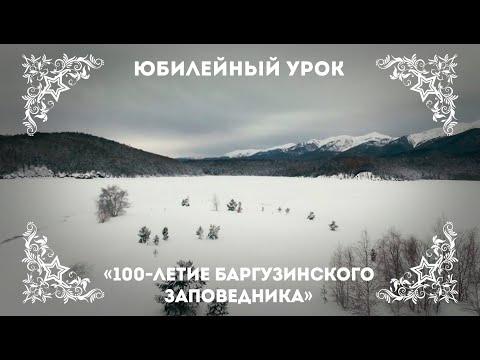 Заповедники России Рыбалка