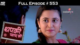 Thapki Pyar Ki - 18th January 2017 - थपकी प्यार की - Full Episode HD
