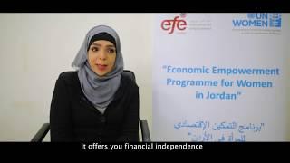 Yasmin Al Uqaili  - EFE Jordan Graduation