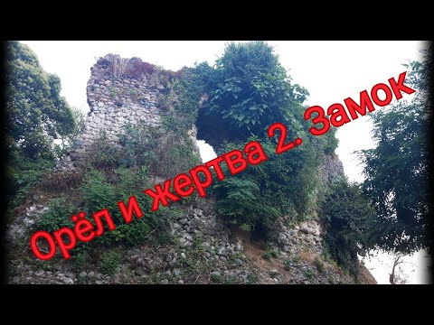"""Пародия на """" Орёл и Решка"""" 2"""