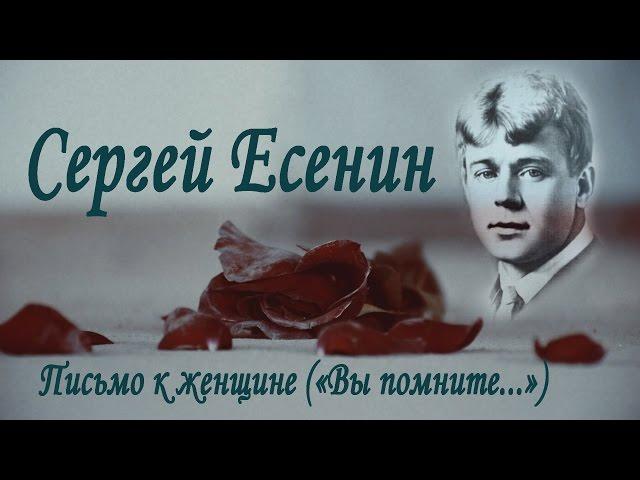 Изображение предпросмотра прочтения – «ГБОУ Школа №1989» читает произведение «Письмо к женщине» С.А.Есенина
