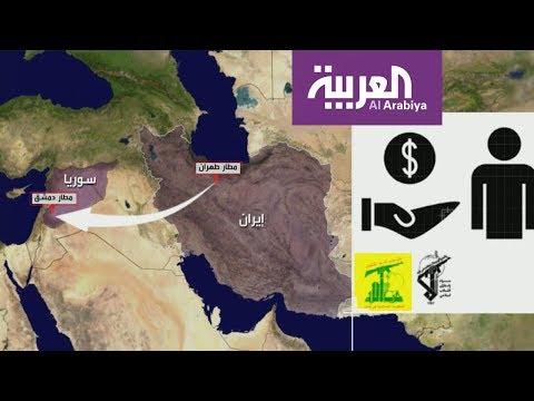 الحرس الثوري يدير عملياته السورية من المقر الزجاجي  - نشر قبل 2 ساعة