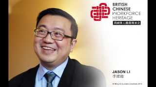 Catering: Jason Li (Audio Interview)