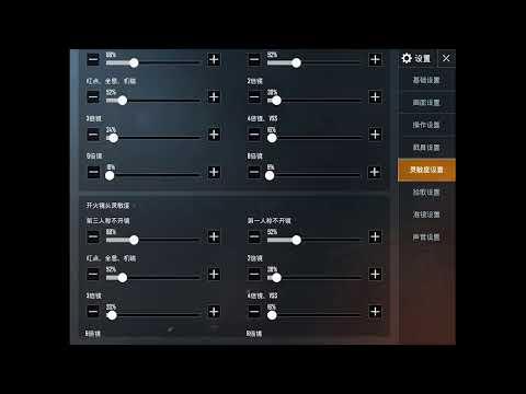 [LIVE] PUBG - Solo vs Squads