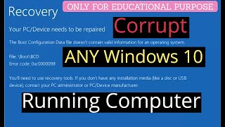 How To Corrupt Winḋows 10