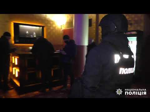 Поліція Миколаївщини: У Миколаєві поліцейські припинили роботу незаконних гральних закладів