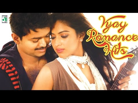 Vijay Super Hit Romance Audio Jukebox | Ilayaraja | Manisharma