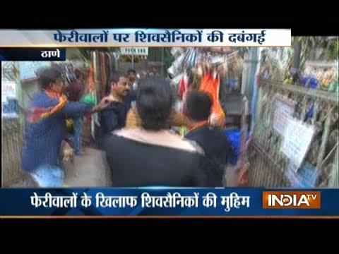 Shiv Sena workers assaults roadside vendors in Thane