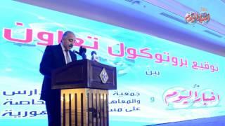 أخبار اليوم |العامري فاروق تطوير التعليم له دور كبير في مواكبة العصر وحل الازمات