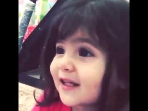 Cute Baby Quran Recitation 2016