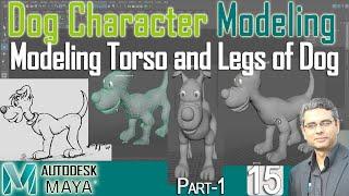 Maya Çevrimiçi Urduca Ders 15 ; Karikatür Köpek Modelleme bölüm 1