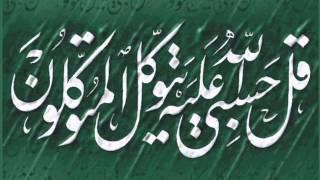 حزب النصر - لـ أبي الحسن الشاذلي