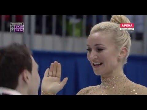 Aliona Savchenko - Bruno Massot (GER),...