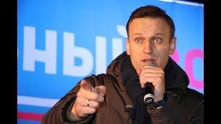 Алексей Навальный Калининград
