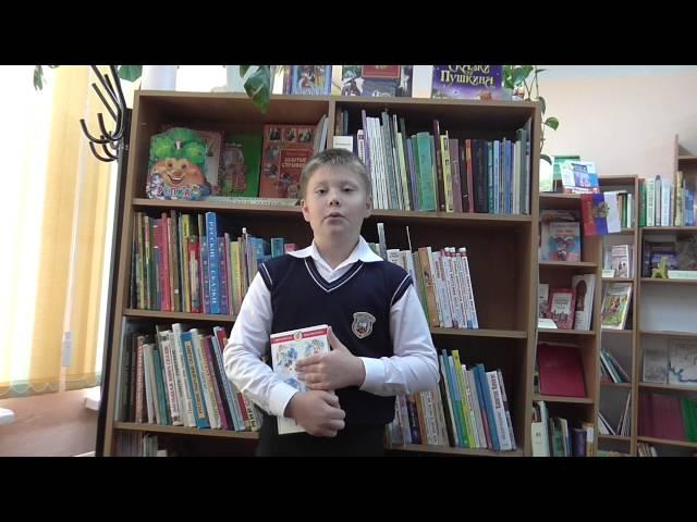 Воробьев Никита читает произведение «Детство» (Бунин Иван Алексеевич)