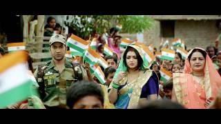 maai-rang-de-basanti-chola-border-bhojpuri-movie-song