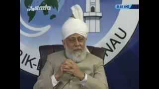 """""""Number of daily letters to Hazoor"""""""