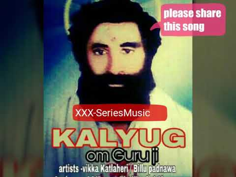 Repeat Proud Of Desi -KALYUG (Guru ji song )Vikka Katlaheri