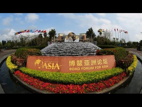 Boao Forum to open in south China's Hainan Province