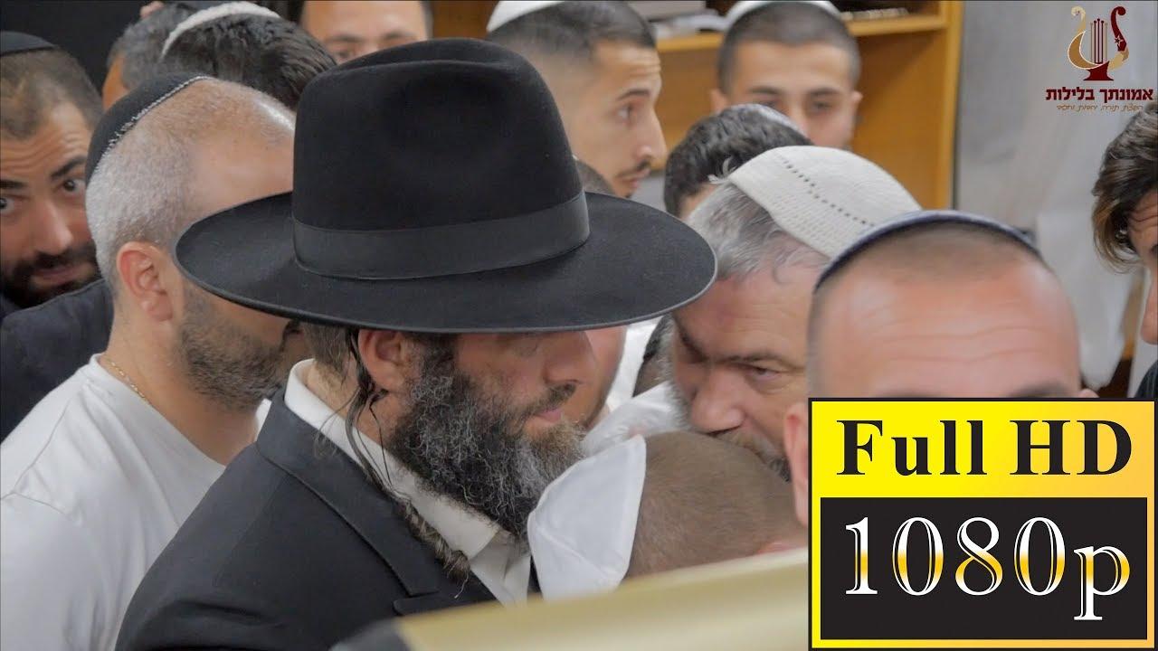 הרב רונן שאולוב -  השואה של דורנו !!! השואה והגבורה תשע״ט 2019 !!!! אשקלון 1-5-2019
