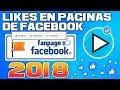 Como Tener Likes En Paginas De Facebook | Unión JhoSt | 2018 ?