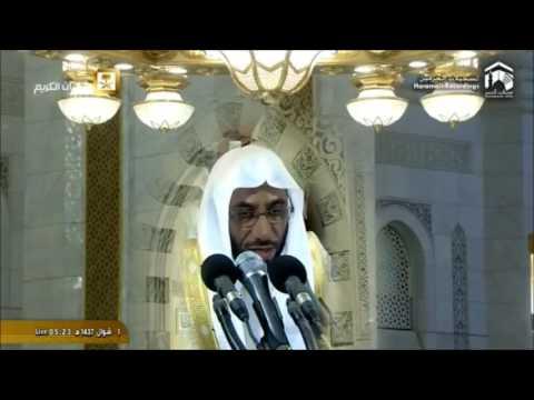 Takbir Idul Fitri 1437 H Ba'da Subuh - Jelang Sholat Ied di Masjidil Haram Makkah