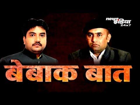 बात बेबाक: Manmohan Singh Rajput एवं Mahipal Singh Makrana | PADMAVATI | RAJPUT KARNI SENA | PART-2