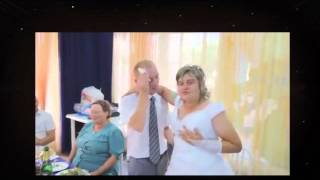 Страшная невеста