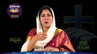 Testimony given  by  Sister SUNITHA SRIDHAR final