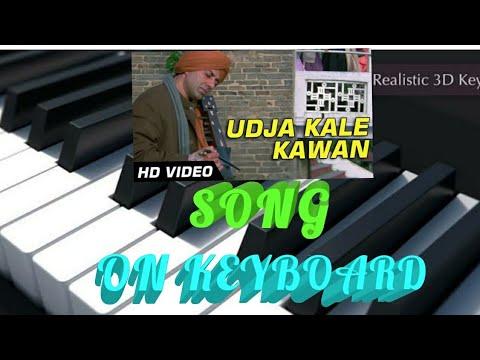 Udja kale kawan instrumental | Gadar ek Prem katha | 2001