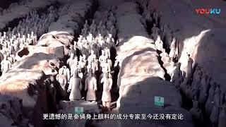 秦始皇陵为何至今不敢发掘  兵马俑曾出现过可怕一幕吓退考古队