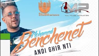Mohamed Benchenet -Andi Ghi Nti-© (clip officiel )