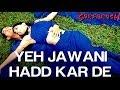 Download Yeh Jawani Hadd Kar De - Sarfarosh | Aamir Khan & Sonali Bendre | Kavita Krishnamurthy MP3 song and Music Video