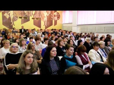 Богодухов TV. Відбувся районний педагогічний форум