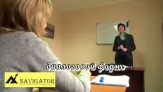 """УТЦ """"Навигатор"""" курс """"Кадровый Комплекс"""" (Киев)"""