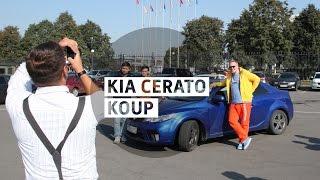 видео KIA Cerato Koup