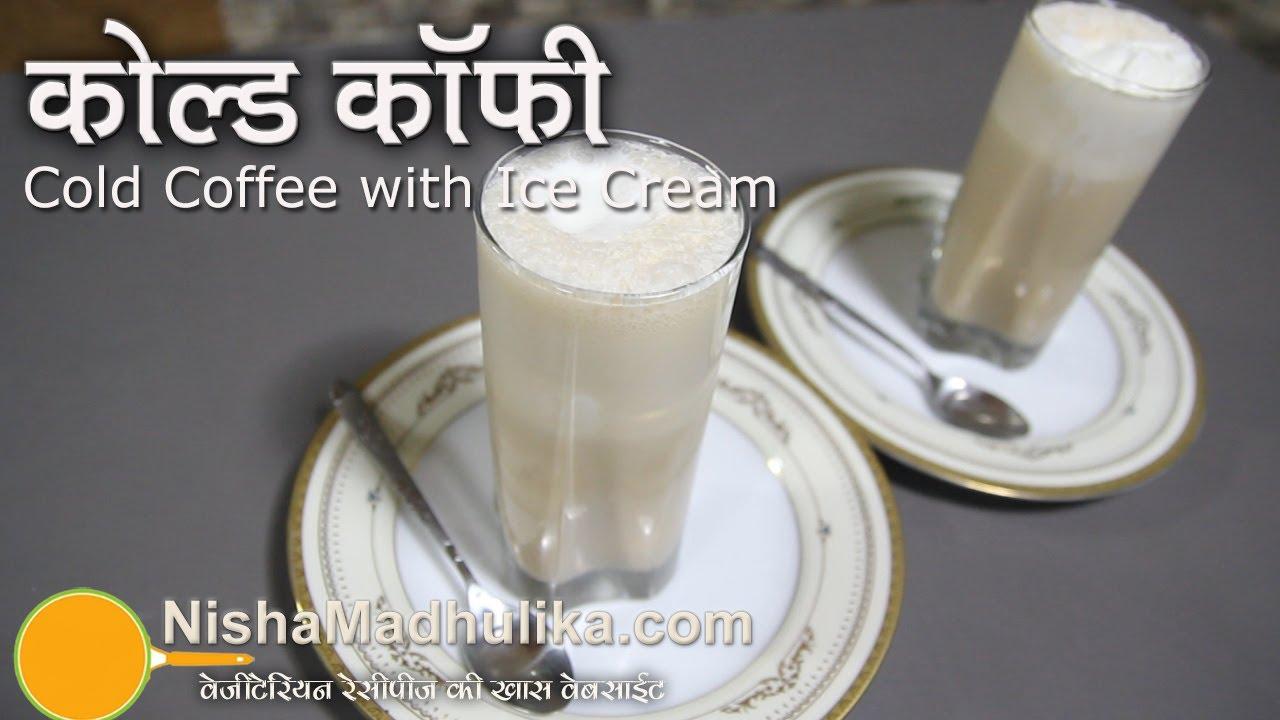 Cold coffee recipe iced coffee recipe with ice cream youtube ccuart Choice Image