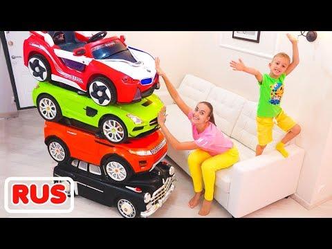 Влад и Никита   Весёлые истории с детскими машинками