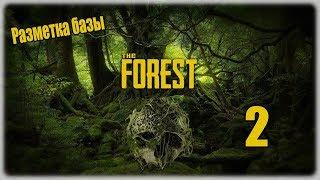 Прохождение The Forest - 2 - Разметка базы