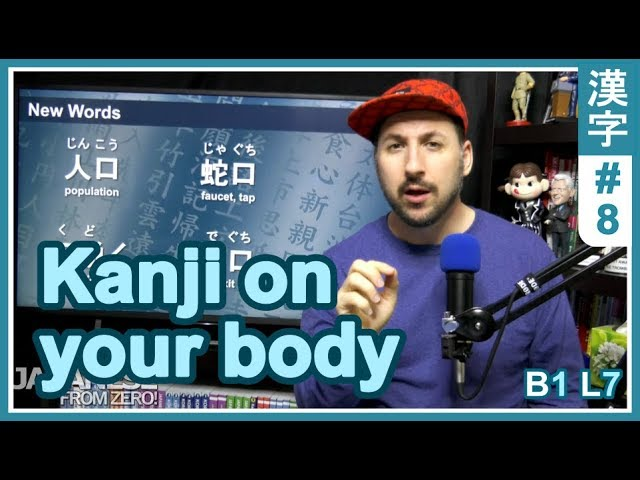Kanji on your body (plus live Q&A)
