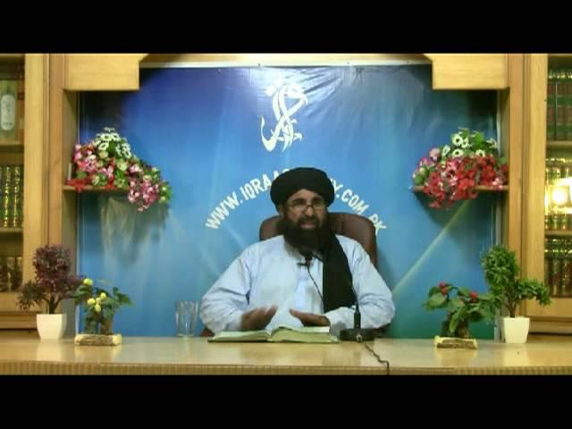 Firon Aur Aal e Firon per Sunnat e Ilahi ka Zahoor  Surrah Al A raf Ayat 130 to 132