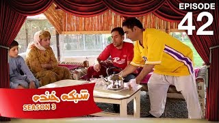 شبکه خنده - فصل سوم - قسمت چهل و دوم / Shabake Khanda - Season 3 - Episode 42
