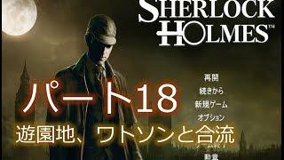 シャーロック・ホームズの冒険 第37話