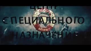 Download Витязи клип Mp3 and Videos